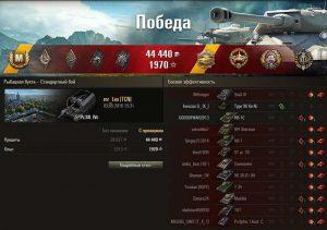 прокачка аккаунтов world of tanks