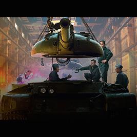 купить танк +за гк