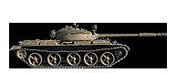 прокачать ветку средних танков