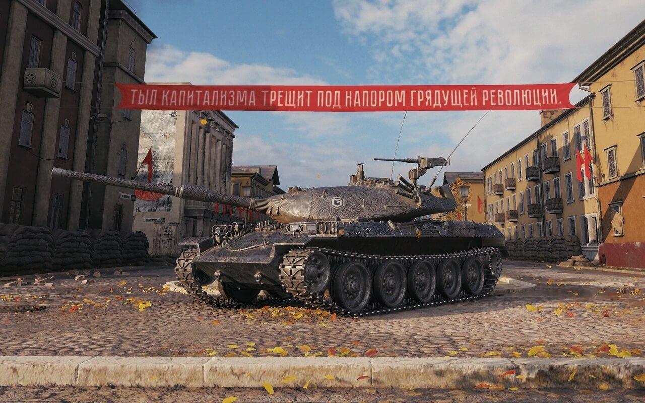 как получить танк за гк