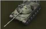 танки с ГК